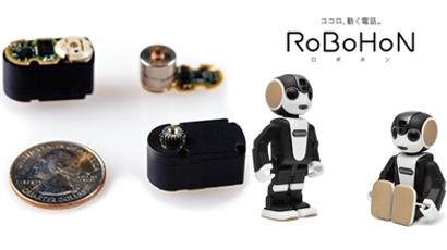 Micromoteurs Adamant-Namiki pour RoBoHoN de SHARP